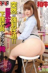 KWPO-008 KWPO-008 Sudden Forced Squeeze! !I Became A Boys' Toy Of Big Boots Girls I Nishimura Nina