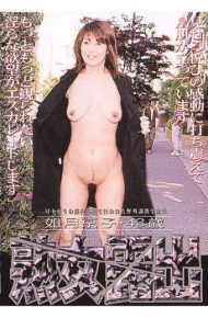 ROD-04 Kyoko Kisaragi Exposure Milf