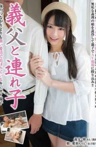 JUKF-010 Kyu Gai Parent And Child Natsume Arii Who Is Tied With Strong Fondness Than Father-in-law And His Blood Relationship