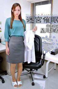 ANX-104 Labyrinthine Hypnotic School Teacher Miki Hoshikawa