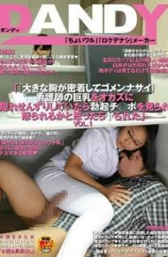 """DANDY-459 Large Breasts Has Been Sacrificed When In Close Contact With I'm Sorry """"i Thought To Be Either A Nurse Busty Are Angry Seen Are Senzuri Was When I Erection Chi Po Hidden In Okaz"""" Vol.1"""