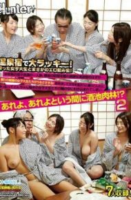 HUNT-954 Large Lucky In Hot Spring Inn!drunk College Student And Rainy Day Erotic Drinking! 2.