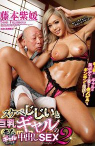 GVG-275 Lascivious Old Man And Put In The Big Tits Gal Sex 2 Fujimoto Murasakihime