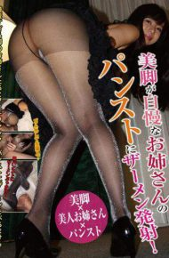 HARU-013 Legs Boasts Note Semen Fired Sister Of Pantyhose!