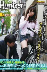 HUNT-457 Legs Full View Of Women That Love The Bike Pants With Miniskirt Do It Look Tsu Do The Same Than The Crotch That They Want To Co Ma Yarare Wet Crotch Rubbed Against The Saddle Secretly!