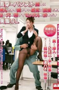 NHDTA-483 Legs Ol To Seek Out Sex With A Hole Itself Can Not Be Put Up With Impatient Sense That Is Inserted Into The Pantyhose Over Jikabaki
