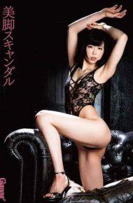 HMGL-165 Legs Scandal 22 Years Old Homecoming Miyamura Nanako