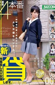 BAZX-061 Lend Personality Good Av Actress.vol.001