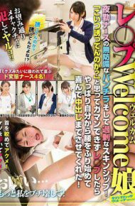 SVDVD-579 Les Flop Welcome Daughter Night Shift Nurse Of Defenseless Underwear And Excessive Physical Contact! Whether N Invited This Guy And Was Let To Pies Endure Dekizure Flop Once You Are Willing To Still Start Pretending The Waist From My Thought!