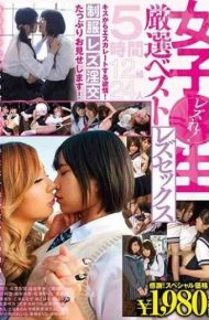 LZBS-038 Lesbian!Girls Live Lessex Career Best 5 Hours Escaping From Kisses! Uniform Lesbian I Will Show You Plenty Of Fantasies!