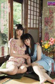 AUKG-431 Lesbians And Return Cousin – Former Married Woman In Batuichi Will Have A Ripe Body Yukin Sakuragi Sound Kozo Matsuoka