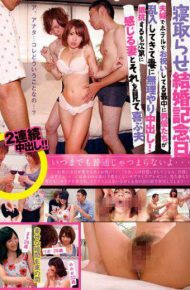 KAGP-030 Let &#39s Take It As A Couple&#39 S Wedding Anniversary Couple While Celebrating At The Hotel And The Actors Came In And Rushed Into My Wife Forcibly!A Wife Who Resists But Gradually Feels And A Husband Who Is Happy To See It