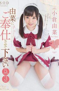 STAR-877 Let Me Serve Yu Vegetable Ultimate Service Volunteer 5 Cosplay 3sex Ogura Yana