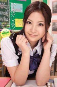 IPTD-546 Let's At School! Kuroki Ichihate