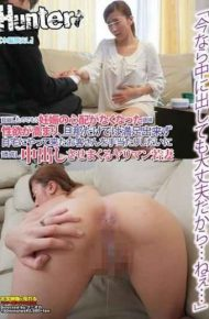 """HUNT-955 Libido Increases Soon As Worry Of Another Pregnancy Is No Longer So Was """"because It Is Okay Hey Even Out In If Now"""" Pregnancy The Husband Only Allowed To Put In To Seduce The Audience Who Came To Home And Not Be Satisfied With The Randomly Spree Bimbo Wife"""