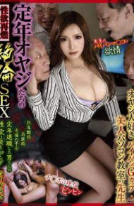 NITR-142 Libido Relapse Of Retirement Age Father Who Unequaled SEX Aoyama Mari Nana
