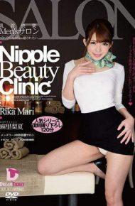 LID-047 LID-047 Mari Rika Nipple Pleasure Men