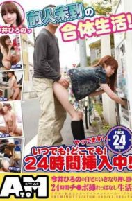 ATOM-093 Life Is Inserted Ji Leave Suddenly Flocked To His Home Port For 24 Hours Hirono Imai!