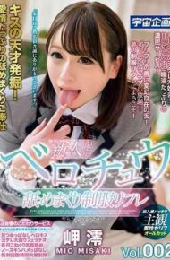 MDTM-445 Lincoln Licking Uniform Uniform Refre Vol.