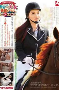 NNPJ-132 Living In Beautiful Excavation Shimasu Of The World In Japan.vol.04 Objection Scan Parents' House Is Half Returnees Princess Elegant Equestrian Athletes Riding Club Daughter Is Vulgar To Shake The Hips In The Cowgirl To Be The Night.significance Scan Grew Up Sayaka's 26-year-old