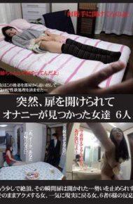 LMPP-043 LMPP-043 Suddenly Six Women Found Masturbation Can Open The Door