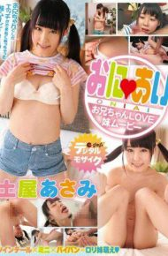 LOL-102 LOL-102 Tsuchiya Asami Brother LOVE Sister