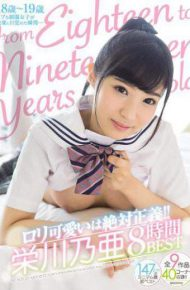 MIZD-067 Loli Cute Is Absolute Justice! It Is!eikawa Oo 8 Hours Best