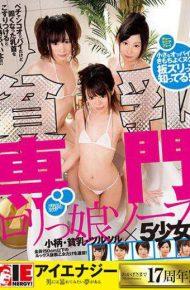 IENE-802 Lolita Daughter Soap Specialized In Small Tits