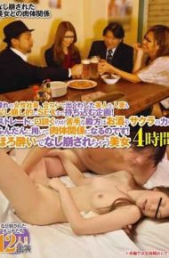 SGSR-137 Longing Of Female Employees Also Beautiful Married Woman That Came Across In The Joint Party Bring To Nashikuzushi Basis Sex Planning! Not Good Gentlemen And That Persuade The Straight I Become Physical Relationship Is Abundantly Used Liquor And Cherry Power! 4 Hours Beauty That Would Have Been Broken Down Without At Tipsy