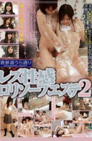 AT-109 Lori Soap Este 2 Lesbian Sexual Feeling As Omotesando Yuraku
