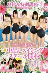 LOVE-368 LOVE-368 Summer Vacation Special First Star Cum Inside Swimming School Opening School Of Shukisa 5 People