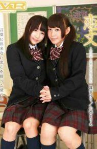 VRTM-123 Love Letter Second Chapter Dense Love-lily School Girls Konishi Yuri Shinomiya Marie