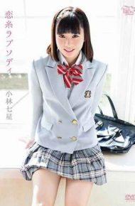MBRAA-099 Love Rhapsody Kobayashi Seishi