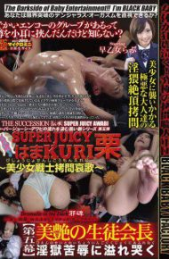 DXHK-005 Love Saotome Without Flooding The Bitter Shame Hell Student Body President Of The Fifth Act And Luster Lamentations Torture Sailor Chestnuts KURI Hama SUPER JUICY