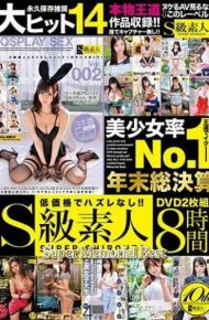 """SABA-489 Low Price And No Loss! ! """"S Class Amateur """"2 DVDs 8 Hours Pretty Girl Rate No.1 Year-End Promotion Super Memorial Best"""