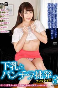 ARM-678 Lower Milk And Panchira Provocation Collection 3