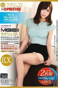 LXVS-035 Luxury Tv Prestige Selection 35 Blu-ray Disc Dvd Suzumiya Haruka