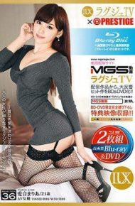 LXVS-036 Luxury Tv Prestige Selection 36 Blu-ray Disc Dvd Mari Ai Sound