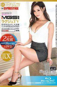 LXVS-042 Luxury TV PRESTIGE SELECTION 42 Blu-ray Disc DVD
