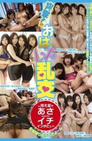 LZWM-016 LZWM-016 Interview Lesbian Orgy In Waiting Room MKV