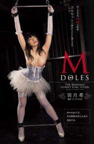 TOLL-001 M DOLES THE BONDAGE CORSET GIRL FETISH Nozomi Hazuki