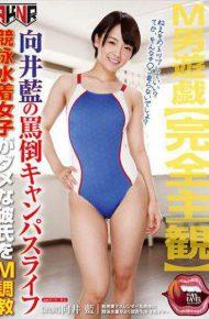 MANE-012 M Man Yuugi Mukai Ai&#39s Abusive Campus Life Swimsuit Swimsuit Girls Are Not Useless Boyfriend M