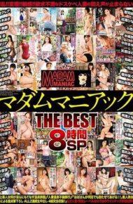 CADV-680 Madam Maniac THE BEST 8 Hours SP
