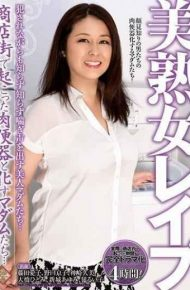 PAP-175 Madams Who Turn Into Meat Toilet Bowls That Happened In Beautiful Rape Shopping District …