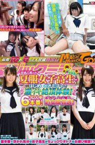 SDMU-656 Magic Mirror Issue Summer Vacation Soon!summer Clothing Girls Grew Up In The Country And Experienced A Huge Cum In Their First Toy!6 Out Of 10 People!one Of Them Goes Through The Hymen!
