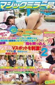 """SVDVD-689 Magic Mirror No. Hard Boiled Active Nurse """"You Are An Intern Doctor At The Same Hospital As You But Please Become A Subject Of Advanced Therapy"""" Saying Nanpa Palpation And Throwing Fingers Into The Hole Of The Buttocks To Make Anal V Spot Stimulation!Nurse Blowing The First Anal Tide Of Life … 2"""
