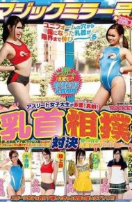 RCTD-144 Magic Mirror The Athlete College Girls Blush!Serious!Nipple Sumo Match Showdown