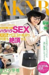 FSET-625 Mahiro Metada To Climax Many Times Increases The Excitement In The Suspenseful Sex Thrill Impossible Location