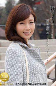 ARSO-17102 Mai Wife Celebrity Club 102
