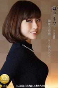 ARSO-17099 Mai Wife Celebrity Club 99